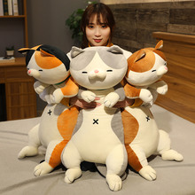 New 60-120CM Cute Shiba Inu Lucky Cat Strip Fill Animal Plush Toy Pillow Fashion Akita Inu Cat Pillow Holiday Gift For Kids