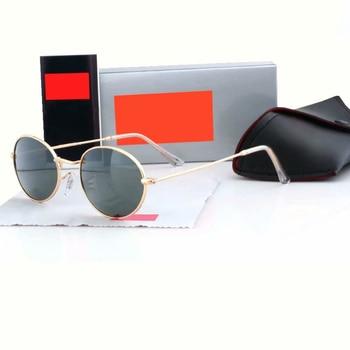 цена на 2020 classic retro round UV400 Sunglasses male brand designer sunglasses female metal frame black lens glasses driving