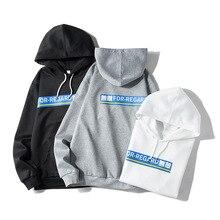 Men Street Fashion Style Hoodies Pullover Coat Hooded Sweatshirt Streetwear Xxxtentacion Winter Hoodie