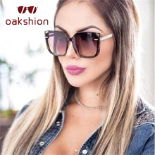 oakshion Oversized Square Sunglasses Women Men Rivet Vintage Sun Glasses Outdoor Driving Eyeglasses Big Shades zonnebril dames