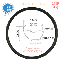 Fast Shipping 315g carbon rims 29er 35x25mm Asymmetric 30mm width rim mtb rim super light mountain rims UD finish customizable