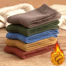 Носки мужские из плотного флиса удобные теплые хлопковые махровые