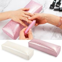 Leather Soft Manicure Tools Hand Cushion Salon Thickened Wrist Support Nail Art Pillow Non-Slip Sponge Arm Rest Pad UV Lamp Rack