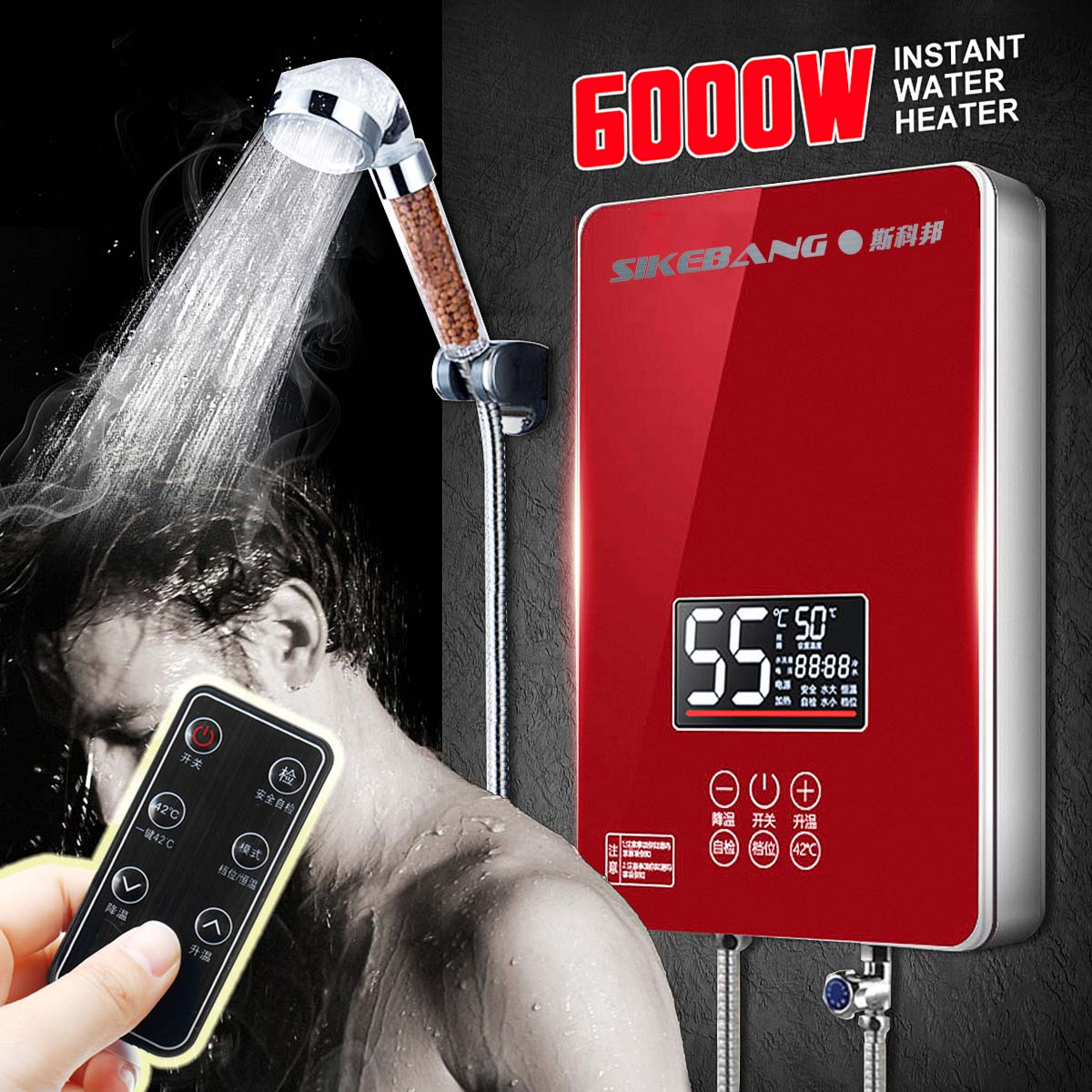 6000W Tankless Instant Electric Water Heater Hot Water Heater Boiler Bath Shower Nozzle Set Temperature Display Heating Shower