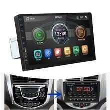 9 дюймов 1Din Автомобильный MP5 плеер нажатие на экран fm-радио Bluetooth USB AUX Зеркало Ссылка