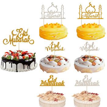 Tłoczenie złota Eid Mubarak ciasto wystrój Ramadan Kareem wystrój muzułmański islamski Party Eid AL Adha prezenty Eid dekoracje świąteczne dla domu tanie i dobre opinie CN (pochodzenie) Id al-Fitr