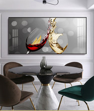 Print and Posters Abstract Red Wine Glass Canvas Painting Dining Room and Kitchen Wall Modern Home Decoration Wall Art Pictures