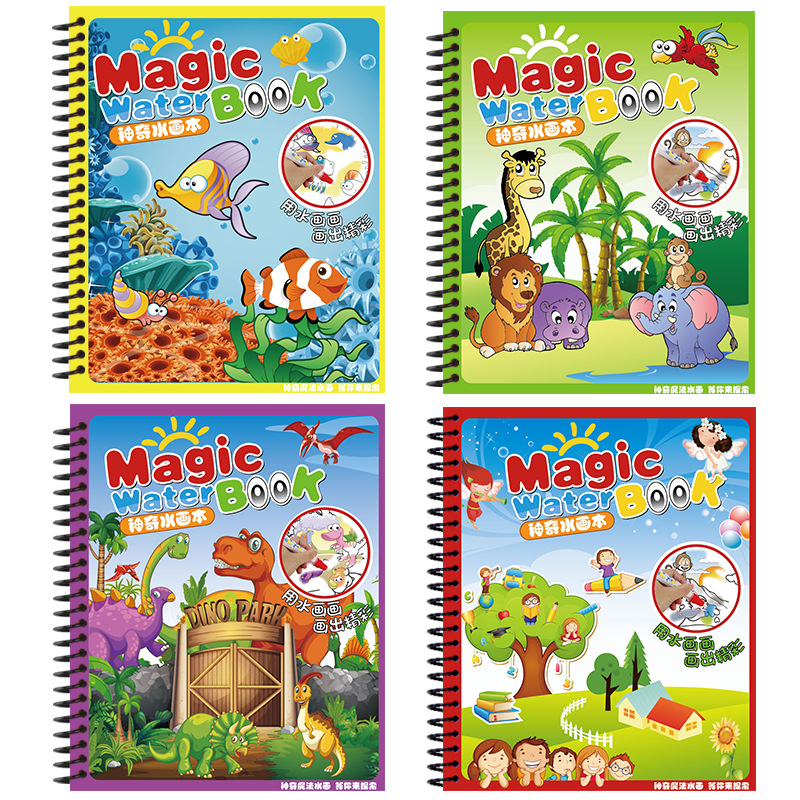 Children Baby Magic Album Of Painting Kindergarten Painting Coloring Water Drawing Book Toy