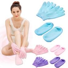 Rose Spa Gel Handschuhe + Socke Hand Maske Fuß Maske Fuß Rissige Haut Pflege Feuchtigkeitsspendende Behandlung Peeling Entfernen Abgestorbene Hand pflege