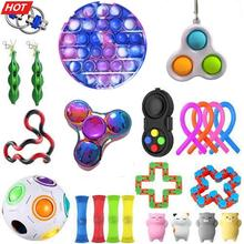 Adults Children Sensory Antistress Relief Fidget Toys set Figet Toys Anti Stress Toy Set Stretchy Strings Marble Relief Gift