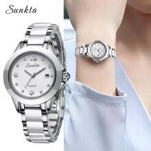 SUNKTA Fashion Elegant Women Watches Silver Women