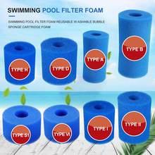 Filtro de espuma lavable reutilizable para piscina, filtro de esponja para tipo H/A/S1/I/II/VI/ D/VII/B, Cartucho adecuado para chorro de burbuja