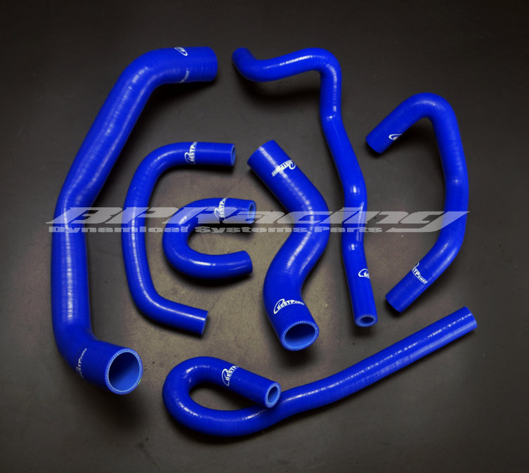 SILICONE RADIATOR HOSE KIT FOR NISSAN SKYLINE R33 R34 RB26DET GTR blue