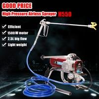 Airless Paint Sprayer Machine 1500W H550 for Emulsion Latex Oily Paint Electric Pump Painting Equipment Spraying Machine