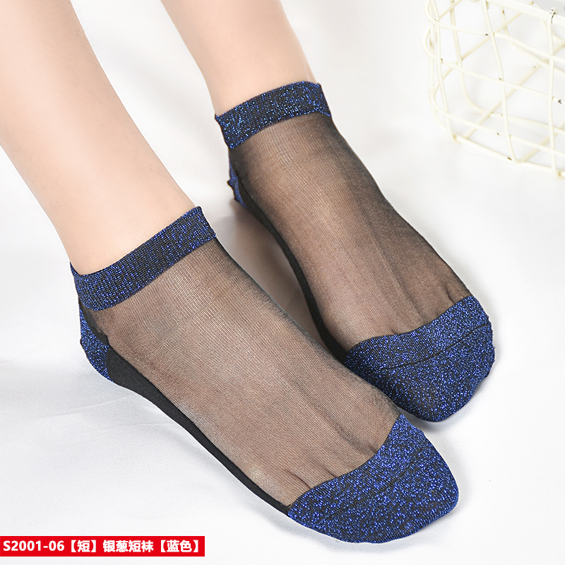 Hirax tendências senhoras sexy meias de renda lado brilhante design de seda transparente rendas sexy ao ar livre meias confortáveis