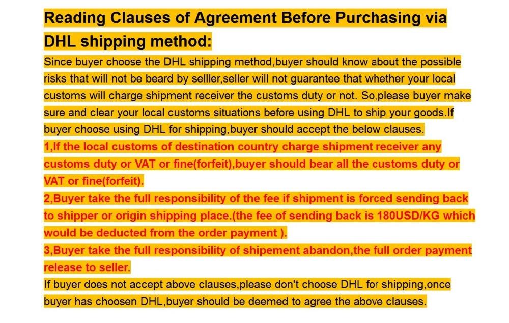 DHL条款