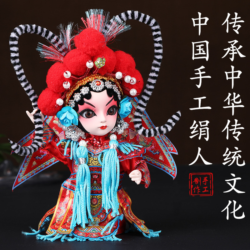 High-end Collectible Chinese Dolls Traditional Oriental Peking Opera Doll Movable Mu GuiYing Series Handmade toys Gifts image