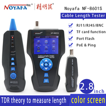 NOYAFA NF 8601S  NEW TDR cable length tester wire Tracker test break point of cable length POE &PING tracker