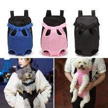 Маленький питомец собака перевозчик рюкзак кенгуру дышащий щенок собака перевозчик мешок домашнее животное переноски путешествия сумка для собаки кошки щенок