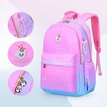 Детские школьные ранцы для девочек детский ортопедический рюкзак