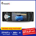 Podofo 1 Din автомобильное радио 4,1 ''цифровой дисплей Bluetooth FM MP3 Авторадио мультимедийный плеер 1din аудио радио USB FM резервный монитор