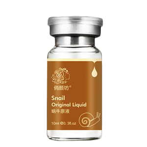 QYF Brand Pure Original Snail Extract es