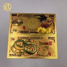 1 шт. Япония 10000 Йен банкнота Золотая фольга банкнота Qute dragon ball Sun Wukong позолоченная коллекция банкнот подарки