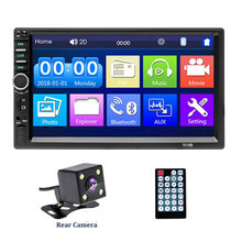 7018B Car Radio FM Station MP3 Player 1 Din Audio Stereo USB AUX TF Card Bluetooth With Rear View Camera Remote Control Player(China)