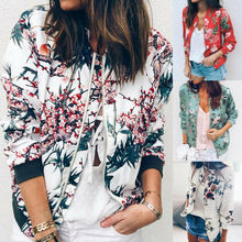 Fashion Womens Ladies Retro Floral Zipper Up Bomber Jacket Casual Coat Outwear metallic color zipper up bomber jacket