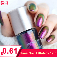 NICOLE DIARY Iridescent Flakies Chameleon Nail Polish Wonderworld Series Sequins Nail Art Lacquer Manicure Tips Color 9/6ml