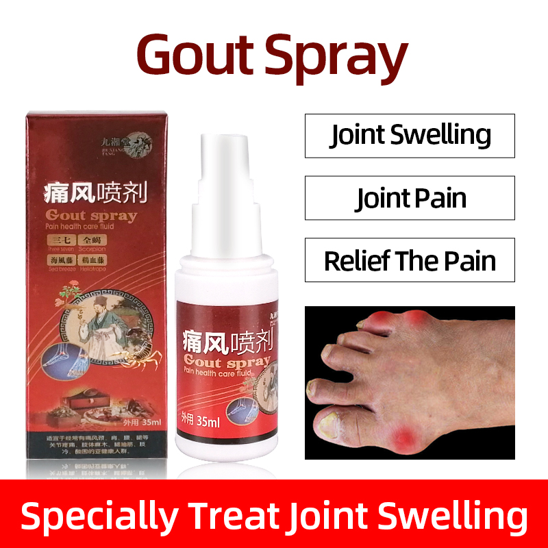 Gout Spray Pain Health Care Fluid Herbal Medically Treat Gout Cause Neck Waist Shoulder Leg Joint Bone Sore
