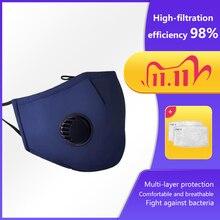 Пылезащитная дышащая хлопковая маска для лица PM2.5, пылезащитные маски для рта с 2 фильтрами, моющийся респиратор, маска для рта
