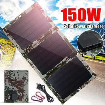 150w-5v-foldable-solar-panel-dual-usb-solar-charger-portable-solar-battery-chargers-charging-for-phone-hiking-camping-outdoor
