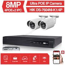 4CH CCTV 시스템 Hikvision 4 POE NVR DS 7604NI K1/4 P DIY 비디오 감시 키트와 2PCS 울트라 8MP 야외 보안 POE 카메라