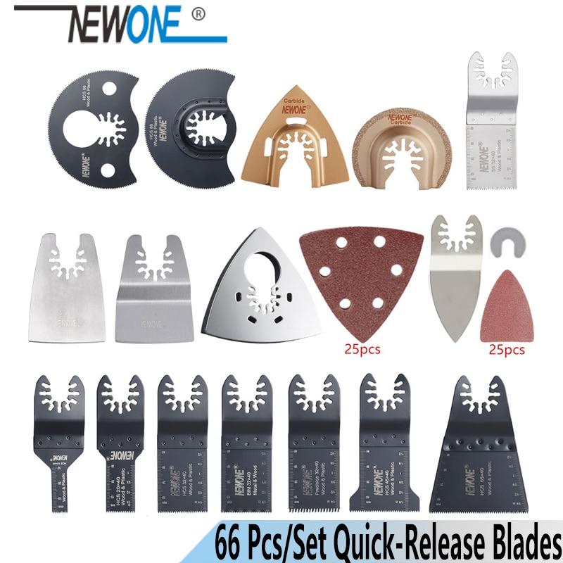 Oscillating Saw Blade Set 3pcs Oscillating Segment Multifunction Tool Carbide