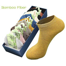 New Summer Women's Bamboo Fiber Casual Shallow Mouth Boat Fashion Solid Color Thin Breathable Cotton Socks 10 Pair