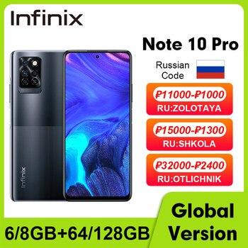 "Global Version Infinix Note 10 Pro NFC 6.95""FHD Smartphone 6/8GB 64/128GB 5000mAh 64MP Camera Octa-core Helio G95 Mobile Phone 1"
