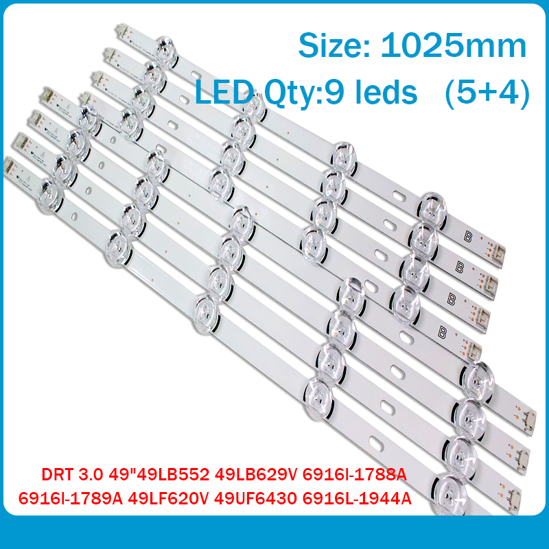 LED Backlight Strip 9 Lamp For LG 47