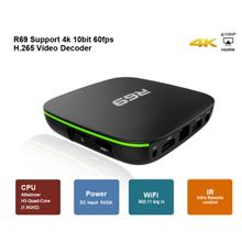 R69 Android 7.1 Smart Tv Box 1Gb+8Gb Quad Core Wifi H.265 4K Video Media Player Smart Tv Box Hight Quality(China)
