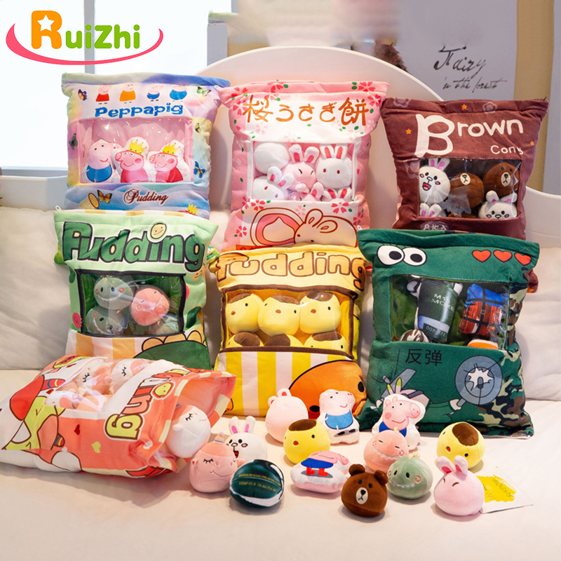 Ruizhi A Bag Of 6 Pcs Snacks Pillow Creative Plush Toy Throw Pillow Stuffed Animal Brown Bear Pudding Doll Kids Gifts RZ1154