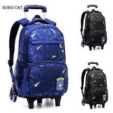 цены Removable Kids Trolley Schoolbag Waterproof Children Luggage Book Bags boys girl Backpack with Wheels mochila infantil Escolares