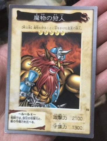 Yu Gi Oh Monster Hunting People BANDAI Bandai Toy Collecting Hobby Anime Card Game Collection
