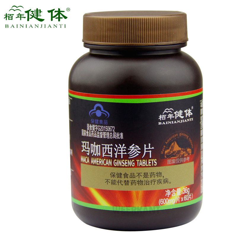 Maca Root Powder Capsules Tablets and American Ginseng Provide Energy Improve Immunity