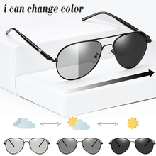Aviation Photochromic Sunglasses Men Polarized Driving Sun G