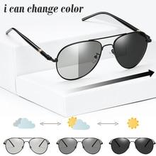 Aviation Photochromic Sunglasses Men Polarized Driving Sun G