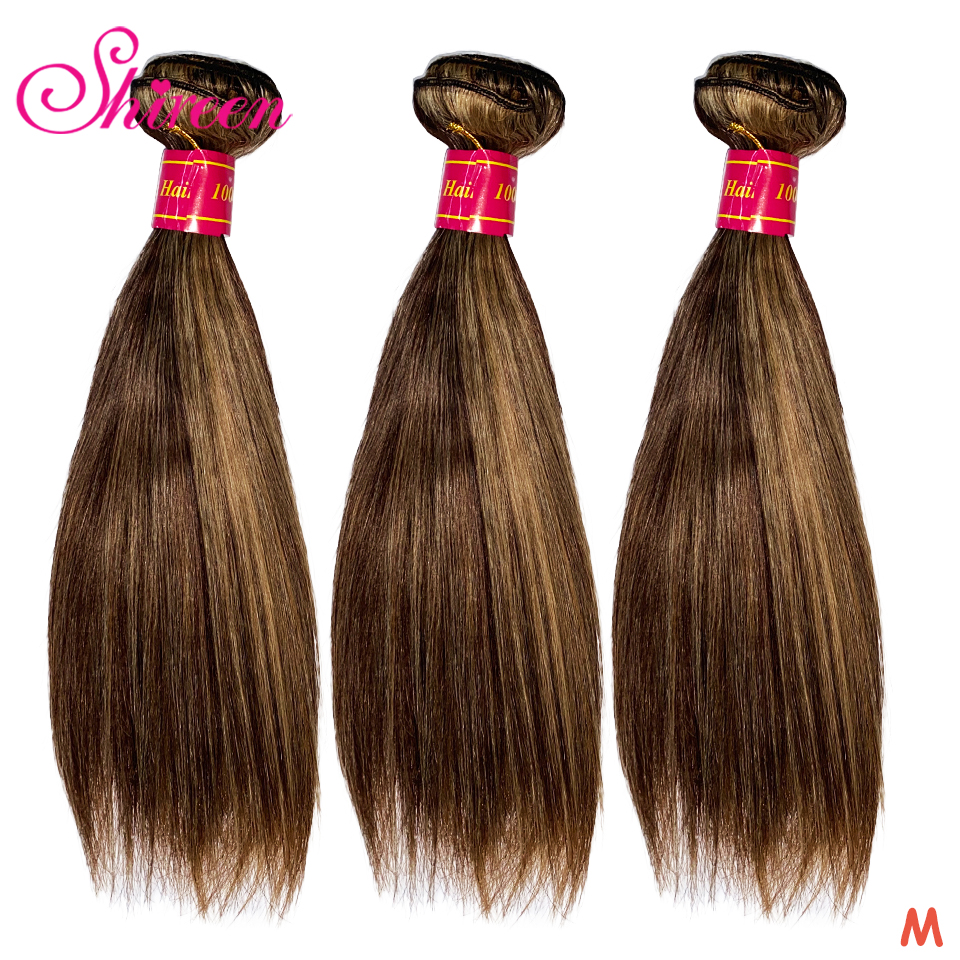 Shireen pacotes de cabelo reto #4 27