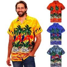 Men's Hawaiian T Shirts Fashion Male Casual Button Coconut Tree Print Beach Short Sleeve Top Blouse Vacation Clothes M-3XL цена 2017