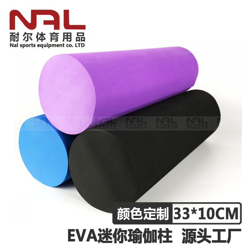 Eva Mini Yoga Column Fitness Foam Roller Massage Roller Foam Roller Fascia Rod Pilates Mace