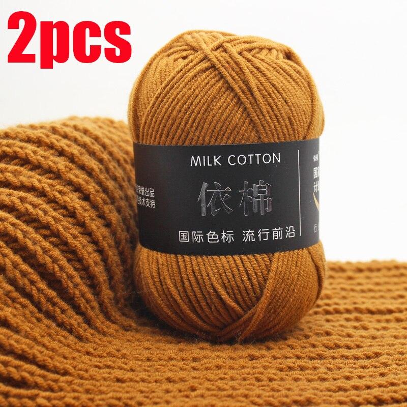 2pcs Cotton Yarn Baby Milk Yarn Worsted Cotton Crochet Thread Hand Knitting Wool Line Dyed Thread|baby milk yarn|yarn worstedmilk yarn - AliExpress