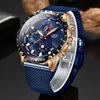 2020 neue LIGE Männer Uhren Männlichen Top Marke Luxus Blau Mesh Stahl Business Watch Männer Mode Wasserdicht Chronograph Reloj Hombre